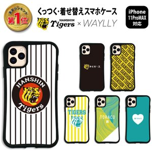 iPhone11 Pro MAX ケース スマホケース 阪神タイガース 耐衝撃 シンプル おしゃれ くっつく ウェイリー WAYLLY _MK_|waylly