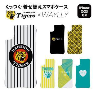 ドレッサーのみ iPhone XS X ケース スマホケース 阪神タイガース 耐衝撃 シンプル おしゃれ くっつく ウェイリー WAYLLY DRR|waylly