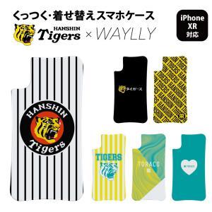 ドレッサーのみ iPhone XR ケース スマホケース 阪神タイガース 耐衝撃 シンプル おしゃれ くっつく ウェイリー WAYLLY DRR|waylly