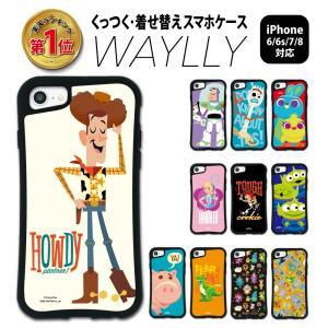 iPhone8 7 6s 6 SE 第2世代 ケース スマホケース トイ・ストーリー 耐衝撃 シンプル おしゃれ くっつく ウェイリー WAYLLY _MK_|waylly