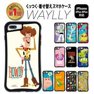 iPhone 7Plus 8Plus 6Plus 6sPlus ケース スマホケース トイ・ストーリー 耐衝撃 シンプル おしゃれ くっつく ウェイリー WAYLLY _MK_|waylly