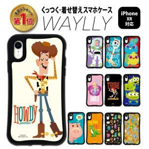 iPhone XR ケース スマホケース トイ・ストーリー 耐衝撃 シンプル おしゃれ くっつく ウェイリー WAYLLY _MK_|waylly