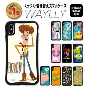 iPhone XS Max ケース スマホケース トイ・ストーリー 耐衝撃 シンプル おしゃれ くっつく ウェイリー WAYLLY _MK_|waylly