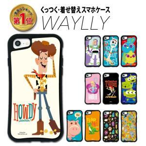 iPhone 8 7 XR XS X SE 6s 6 Plus XsMax ケース スマホケース トイ・ストーリー 耐衝撃 シンプル おしゃれ くっつく ウェイリー WAYLLY _MK_|waylly