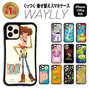 iPhone11 ケース スマホケース トイストーリー 耐衝撃 シンプル おしゃれ くっつく ウェイリー WAYLLY _MK_|waylly