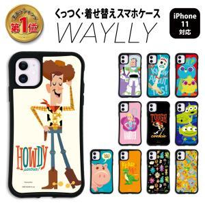 iPhone11Pro ケース スマホケース トイストーリー 耐衝撃 シンプル おしゃれ くっつく ウェイリー WAYLLY _MK_|waylly