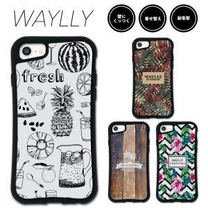 iPhone 8 7 XR XS X 6s 6 Plus XsMax 11 pro max ケース スマホケース トロピカル 耐衝撃 シンプル おしゃれ くっつく ウェイリー WAYLLY _MK_|waylly