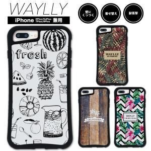 iPhone 7Plus 8Plus 6Plus 6sPlus ケース スマホケース トロピカル 耐衝撃 シンプル おしゃれ くっつく ウェイリー WAYLLY _MK_|waylly