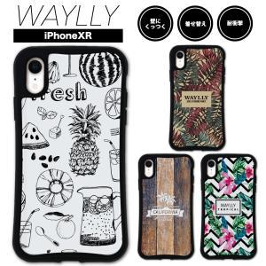 iPhone XR ケース スマホケース トロピカル 耐衝撃 シンプル おしゃれ くっつく ウェイリー WAYLLY _MK_|waylly