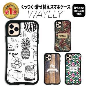 iPhone11 Pro MAX ケース スマホケース トロピカル 耐衝撃 シンプル おしゃれ くっつく ウェイリー WAYLLY _MK_|waylly