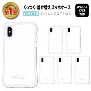 iPhone XS X ケース スマホケース ホワイト 耐衝撃 シンプル おしゃれ くっつく ウェイリー WAYLLY _MK_|waylly