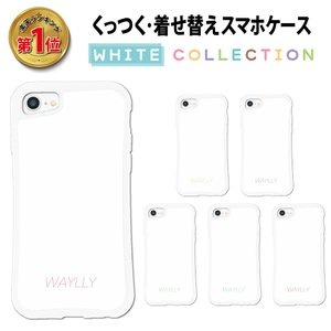 iPhone 8 7 XR XS X 6s 6 Plus XsMax 11 pro max ケース スマホケース ホワイト 耐衝撃 シンプル おしゃれ くっつく ウェイリー WAYLLY _MK_|waylly