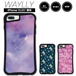 iPhone 7Plus 8Plus 6Plus 6sPlus ケース スマホケース ゆめかわ 耐衝撃 シンプル おしゃれ くっつく ウェイリー WAYLLY _MK_|waylly