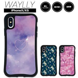 iPhone XS X ケース スマホケース ゆめかわ 耐衝撃 シンプル おしゃれ くっつく ウェイリー WAYLLY _MK_|waylly