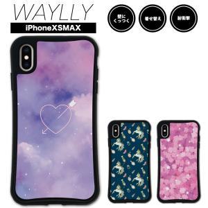iPhone XS Max ケース スマホケース ゆめかわ 耐衝撃 シンプル おしゃれ くっつく ウェイリー WAYLLY _MK_|waylly
