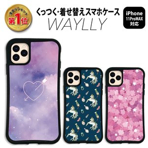 iPhone11 Pro MAX ケース スマホケース ゆめかわ 耐衝撃 シンプル おしゃれ くっつく ウェイリー WAYLLY _MK_|waylly