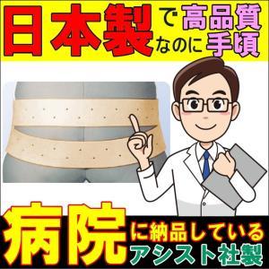 腰痛ベルト ペルビスフォーク 腰痛ベルト 骨盤ベルト アシス...