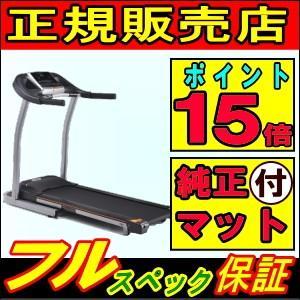 ランニングマシン Tempo T82 テンポ トレッドミル ルームランナー 純正マット付 ホライズン...