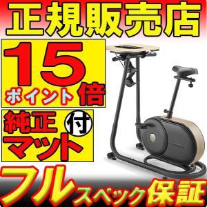 エアロバイク フィットネスバイク CITTA BT5.0 HORIZON アップライトバイク 純正マ...