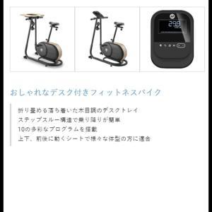 エアロバイク フィットネスバイク CITTA BT5.0 HORIZON アップライトバイク 純正マット付 ジョンソン ホライズン ポイント15倍 CITTABT5.0 チッタ 静音 心拍数|wayoryohin|09