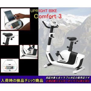 エアロバイク フィットネスバイク Comfort 3 Comfort3 HORIZON アップライトバイク ジョンソン ホライゾン ホライズン ポイント15倍 静音 心拍数  ホライゾン wayoryohin 03