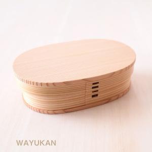 大館工芸社  曲げわっぱ  小判弁当(小) 1820036|wayukan