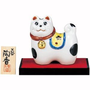 2018年 干支飾り 張り子戌(いぬ) 青九谷 九谷焼 陶器 犬 置物|waza