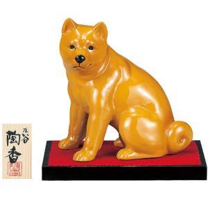 2018年 干支飾り 戌(いぬ) 釉彩 九谷焼 陶器 犬 置物|waza