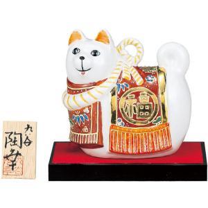 2018年 干支飾り 横綱戌(いぬ) 盛 九谷焼 陶器 犬 置物|waza