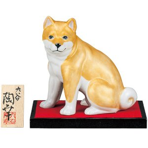 2018年 干支飾り 戌(いぬ) 金釉彩 九谷焼 陶器 犬 置物|waza