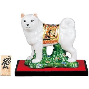 2018年 干支飾り 戌(いぬ) 盛 九谷焼 陶器 犬 置物|waza