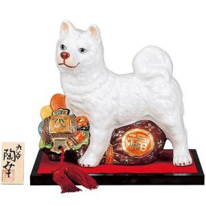 2018年 干支飾り 宝袋戌(いぬ) 盛 九谷焼 陶器 犬 置物|waza
