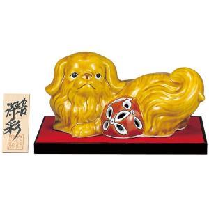2018年 干支飾り 戌(いぬ) 交趾 九谷焼 陶器 犬 置物|waza