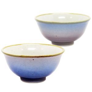 還暦祝い 喜寿祝い ギフト 九谷焼 夫婦茶碗 釉彩|waza