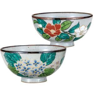 還暦祝い 喜寿祝い ギフト 九谷焼 夫婦茶碗 金草花|waza