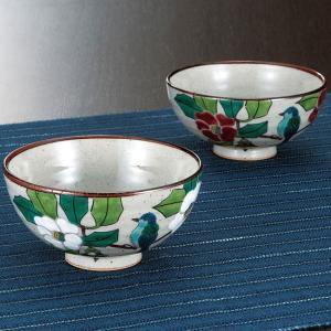 還暦祝い 喜寿祝い ギフト 九谷焼 夫婦茶碗 椿に鳥|waza
