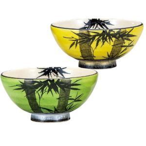 還暦祝い 古希祝い ギフト 九谷焼 夫婦茶碗 竹|waza