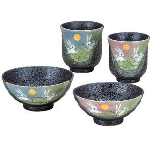 九谷焼 夫婦湯のみ 夫婦茶碗 ペアセット 跳ねうさぎ 還暦祝い 喜寿祝い ギフト|waza