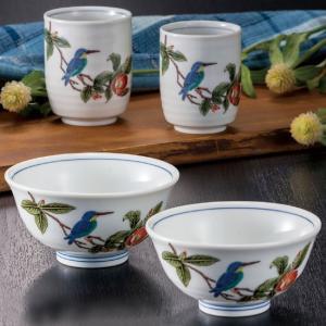 九谷焼 夫婦湯のみ 夫婦茶碗 ペアセット 彩花鳥 還暦祝い 古希祝い ギフト|waza