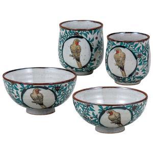 九谷焼 夫婦湯のみ 夫婦茶碗 ペアセット 鳥丸紋 還暦祝い 喜寿祝い ギフト|waza