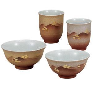 九谷焼 夫婦湯のみ 夫婦茶碗 ペアセット 金彩連山 還暦祝い 古希祝い ギフト|waza