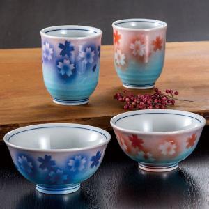 還暦祝い 喜寿祝い ギフト 九谷焼 夫婦湯のみ 夫婦茶碗 ペアセット 桜|waza