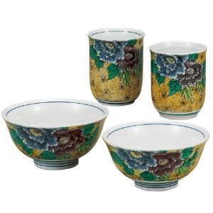 九谷焼 夫婦湯のみ 夫婦茶碗 ペアセット 吉田屋牡丹 還暦祝い 喜寿祝い ギフト|waza