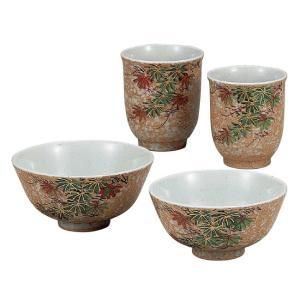九谷焼 夫婦湯のみ 夫婦茶碗 ペアセット 紅葉 還暦祝い 古希祝い ギフト|waza