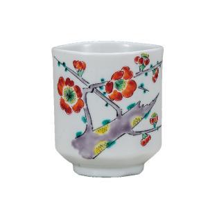 還暦祝い 古希祝い ギフト 九谷焼 湯のみ 梅|waza
