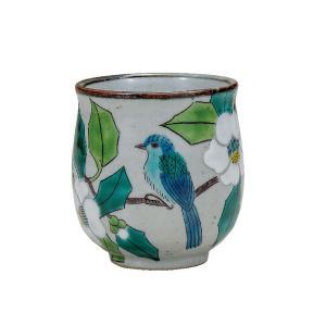 還暦祝い 古希祝い ギフト 九谷焼 湯のみ 白椿に鳥|waza