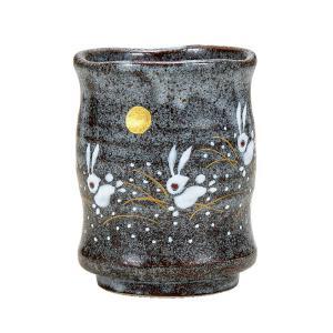 還暦祝い 喜寿祝い ギフト 九谷焼 湯のみ はねうさぎ|waza