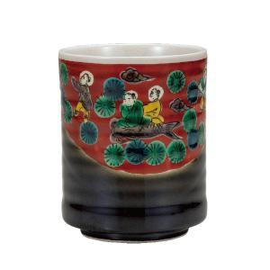 還暦祝い 喜寿祝い ギフト 九谷焼 湯のみ 木米|waza