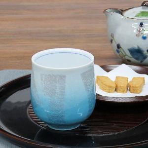 還暦祝い 古希祝い ギフト 九谷焼 湯のみ 銀彩 waza