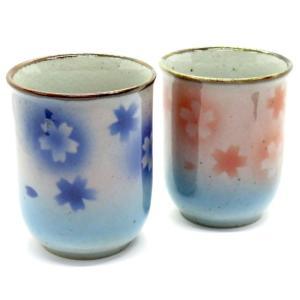 還暦祝い 喜寿祝い ギフト 九谷焼 夫婦湯のみ 桜 waza